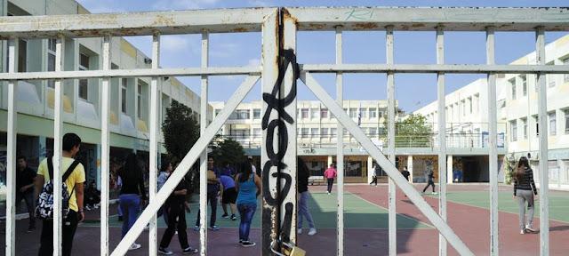 Θύελλα για την καταδίκη μαθητών λόγω συμμετοχής σε κατάληψη
