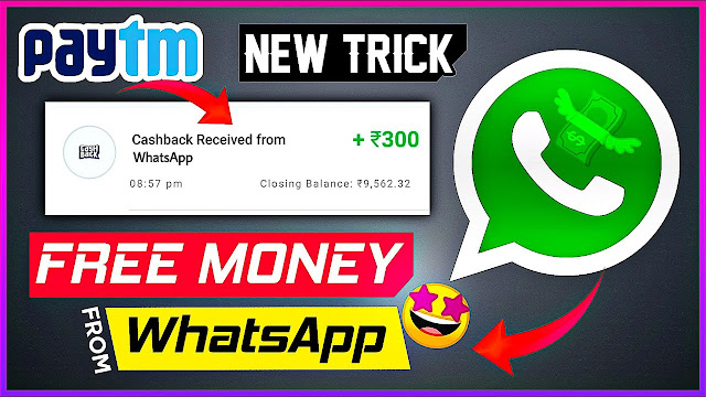 How to Earn Money From Whatsapp | 🔴 Live Payment Proof | Joriya Gaming