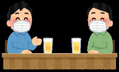 飲み会のイラスト(マスク・男性)