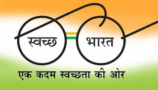 Swachh Bharat Abhiyan Essay in Hindi With Points in 300 Words