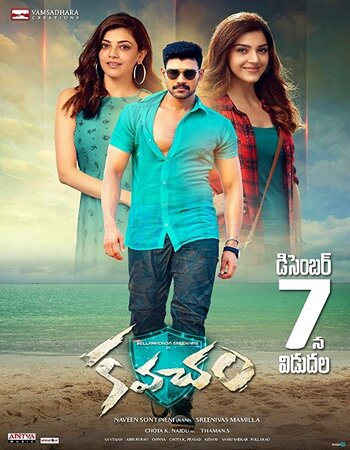 Kavacham (2018) Hindi Dubbed 720p HDRip x264 950MB
