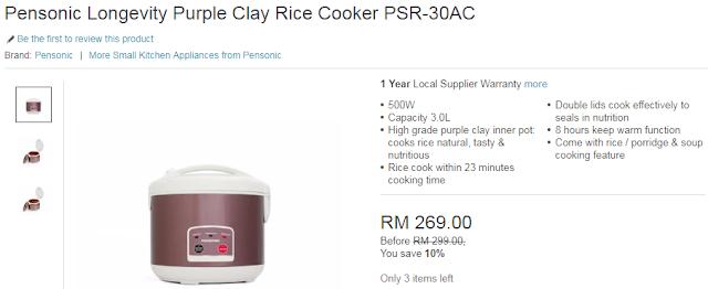 Merdeka! Merdeka! Sale, Big Sale, Shopping Online, Lazada Malaysia, Special Diskaun, Product, Pensonic, My Choice, Lucky Draw, Random, Rice Cooker, Periuk Nasi,