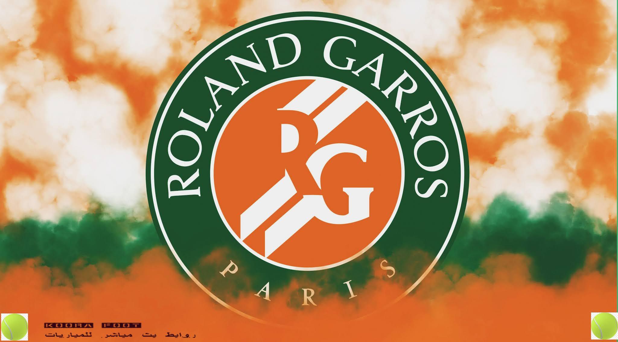 بطولة رولان غاروس للتنس/ بطولة فرنسا المفتوحة للتنس