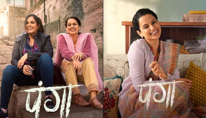 Panga Full HD Movie Download 720p - Jassi Gill & Kangana