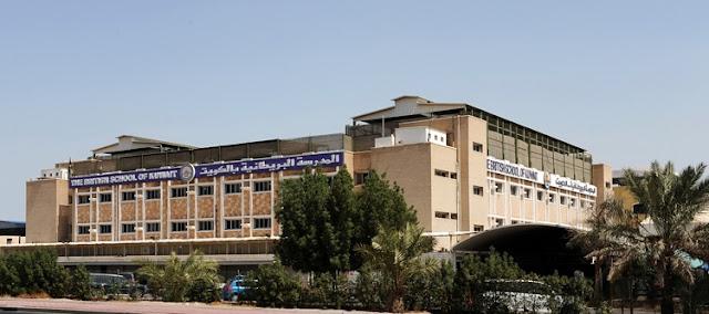 رسوم المدرسة البريطانية في الكويت