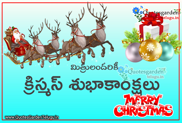 merry-christmas-happy-new-year-greeting-wishes-images-in-telugu