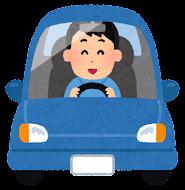 運転している男性のイラスト(笑う)