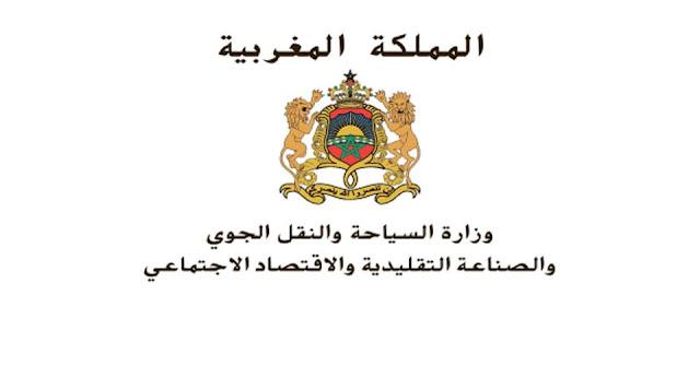 وزارة السياحة والنقل الجوي تعلن استئناف الرحلات الجوية الداخلية التداء من يوم الخميس المقبل✍️👇👇👇