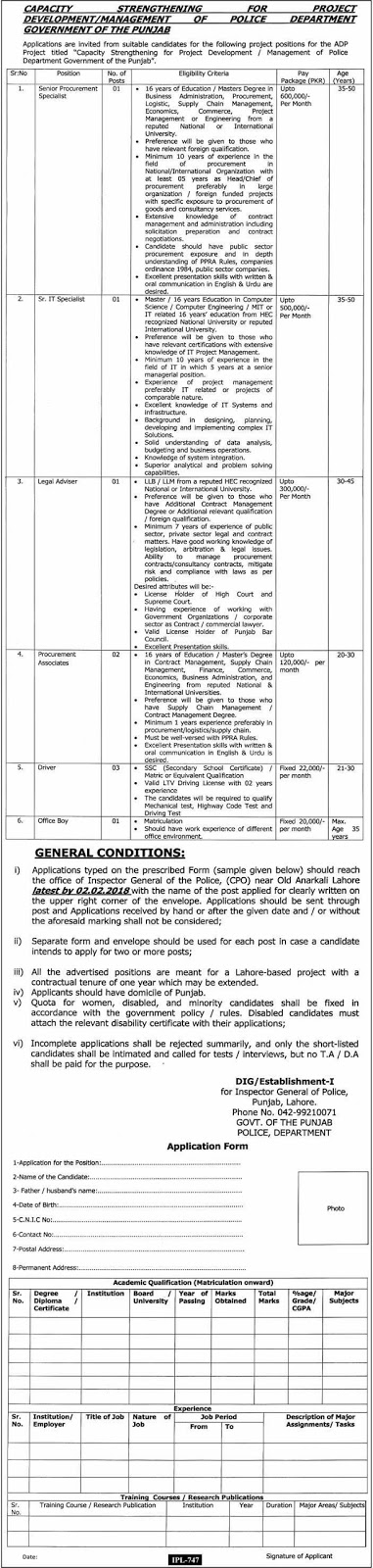 Toady New Jobs In Punjab Police Last Date 02 Feb 2018