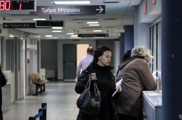 ΓΣΕΕ: Τρεις στους τέσσερις Έλληνες έχουν μισθό κάτω από 1.000 ευρώ