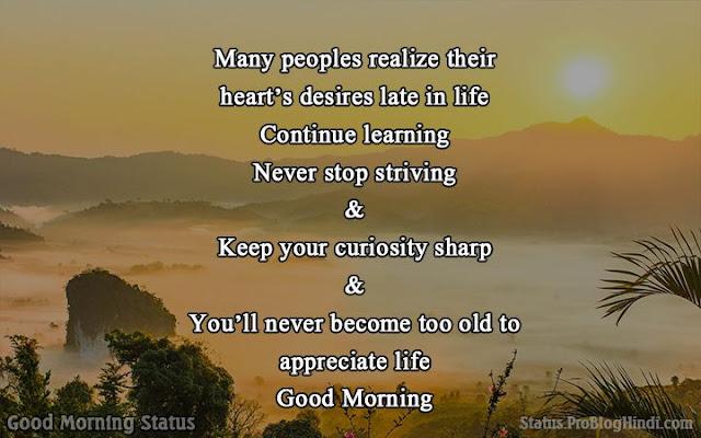 good morning status for love