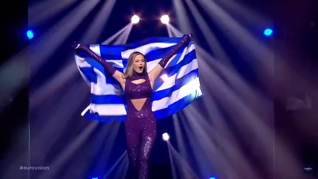 Eurovision 2021: Η συνολική βαθμολογία για την Ελλάδα στον Τελικό