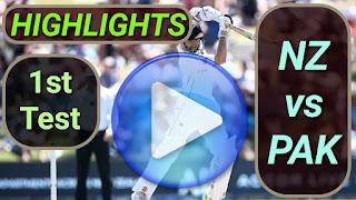 NZ vs PAK 1st Test 2020
