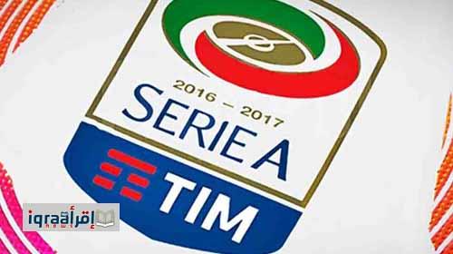 جدول ترتيب الدوري الإيطالي .. بعد فوز روما على يوفنتوس وصعوده للوصافة