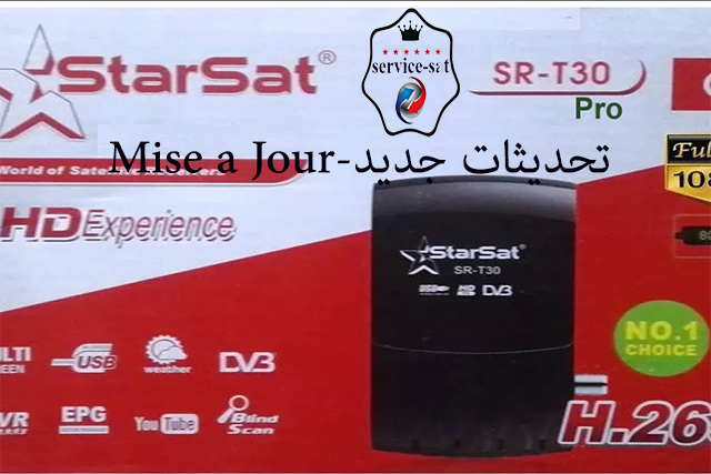 تحديث جديد starsat SR-T30_PRO