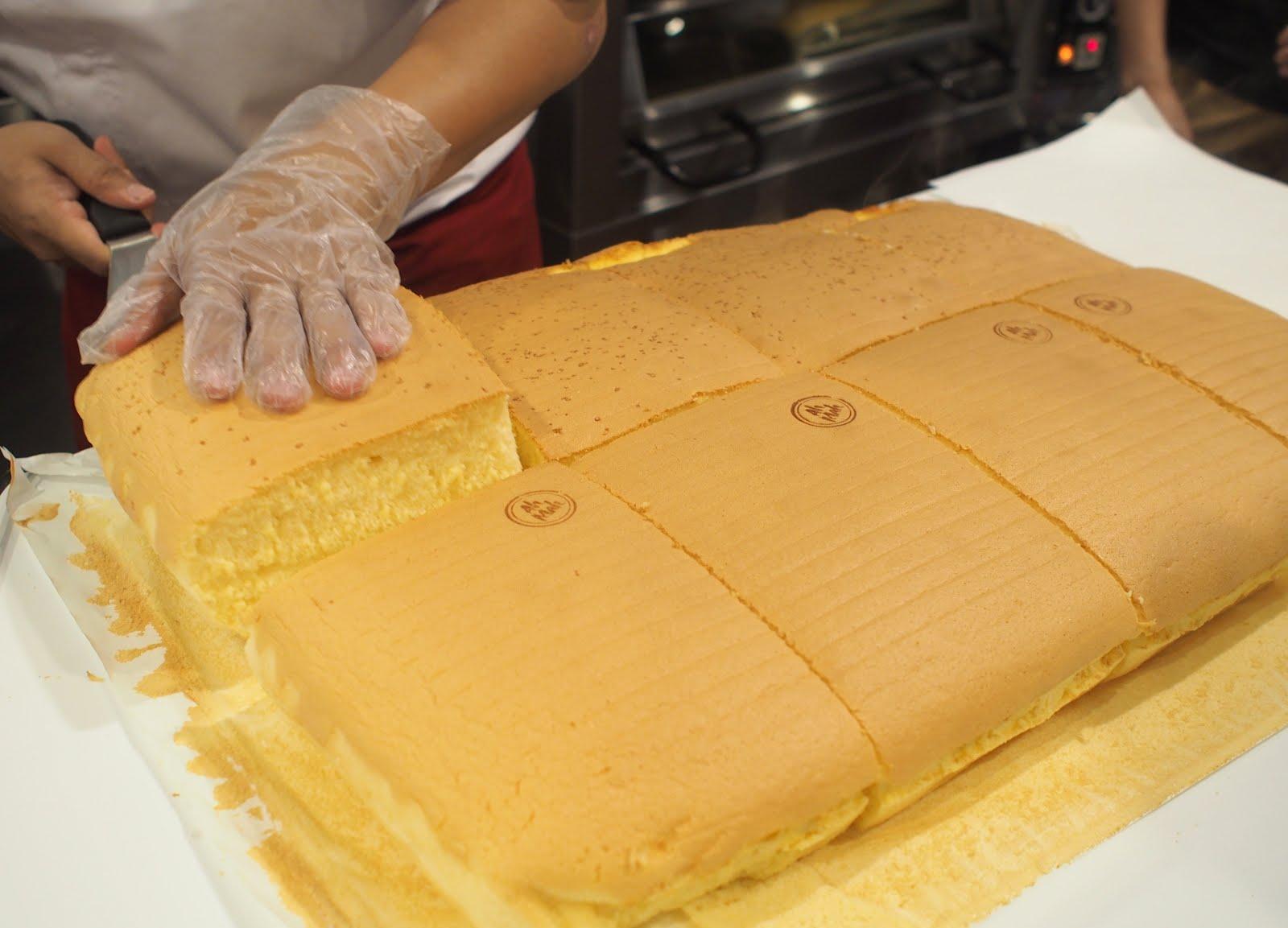 Ah Mah Jiggly Cake Recipe