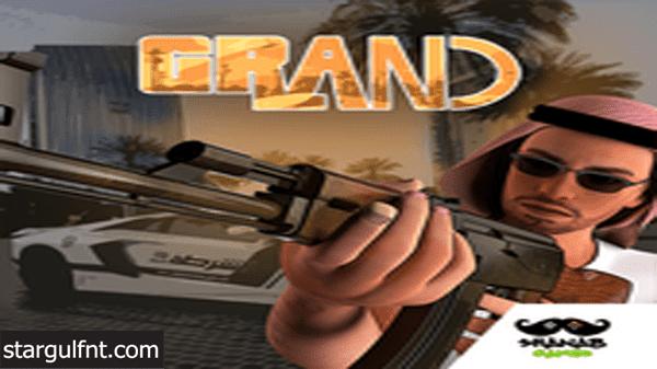 تحميل لعبة قراند - Grand السباقات للأيفون والأندرويد XAPK