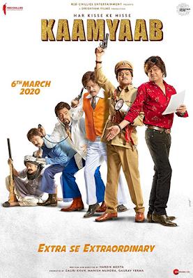 Kaamyaab 2020 Hindi Movie Pre-DVDRip 300Mb Download