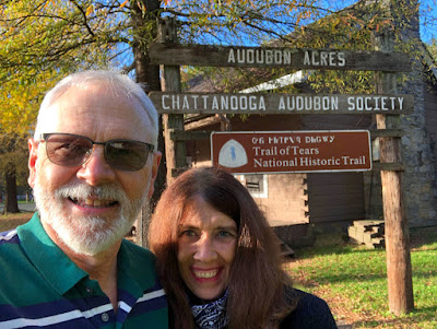 At the entrance to Audubon Acres. Only two miles from SFC, Audubon Acres is a wonderfully peaceful and beautiful place to hike and explore.