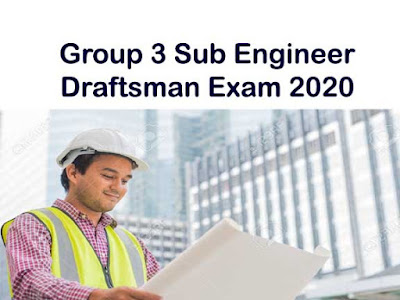 Sub Engineer Draftsman Exam GK in Hindi