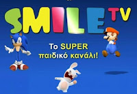 SMILE TV CYPRUS LIVE TV