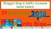 Blogger blog ki traffic increase kaise karein 20 popular tips 2019