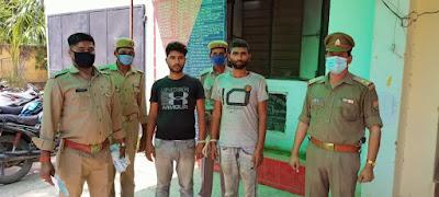 इटावा पुलिस द्वारा सोशल मीडिया पर वायरल हो रहे मारपीट के वीडियो के संबंध में जांच कर विभिन्न तथ्यो का अनावरण करते हुए 2 अभियुक्तों को गिरफ्तार किया