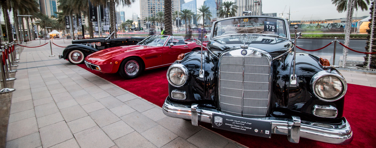Get UAE Deals: Emirates Classic Cars Festival march 2016 Downtown Dubai
