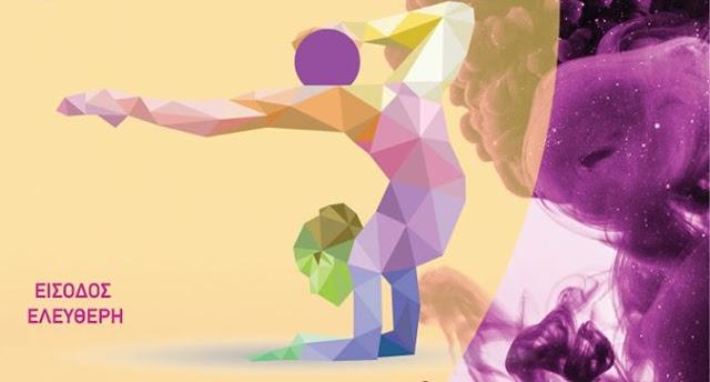 Καλοκαιρινό αθλητικό πανόραμα Ρυθμικής - Ενόργανης & Αισθητικής Γυμναστικής στο Άργος