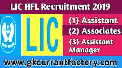 LIC HFL Recruitment 2019, LIC vacancy, LIC jobs