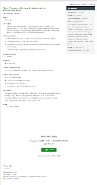 City Bank Limited Job Circular 2021