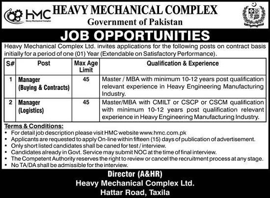 heavy-mechanical-complex-hmc-jobs-2021-advertisement-apply-online