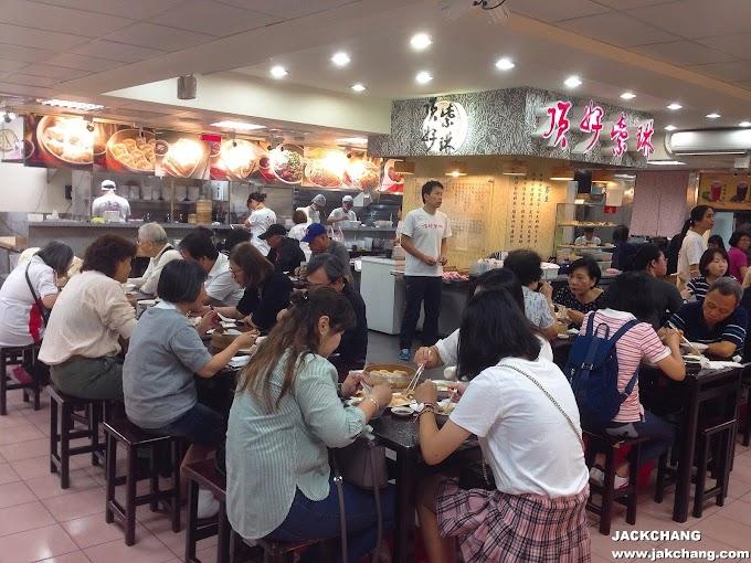 食|台北【大安區】頂好紫琳蒸餃館-平價選擇,排隊美食