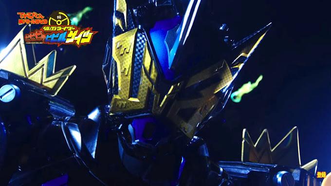 Kamen Rider Zi-O Hyper Battle DVD: Kamen Rider BiBiBi no Bibill Geiz Subtitle Indonesia