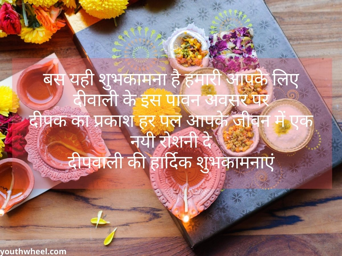 Hindi Happy Diwali Ganesh and Laxmi pics with quotes and wishes