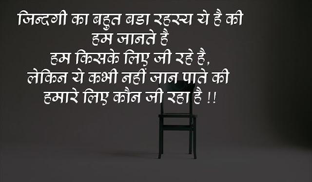sad status in hindi with emoji