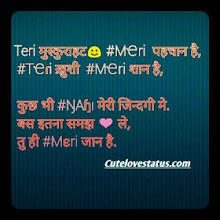 Teri muskuraahat☺ #ʍҽɾi  pahachaan hai,Teri khushee  #ʍҽɾi shaan hai,kuchh bhee #ŋaɧı meree jindagee me.bas itana samajh ❤ le,tu hee #mɛrı jaan hai.