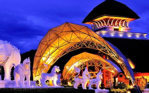 Chiang Mai Night Safari Park