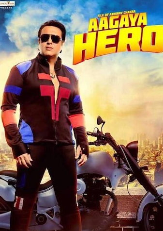 Aa Gaya Hero 2017 Hindi pDVDRip 300MB