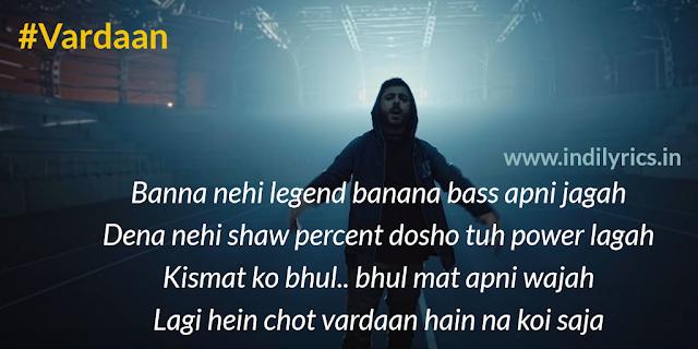 Vardaan - CarryMinati ft. Wily Frenzy | Lyrics | Quotes | Images | Pics