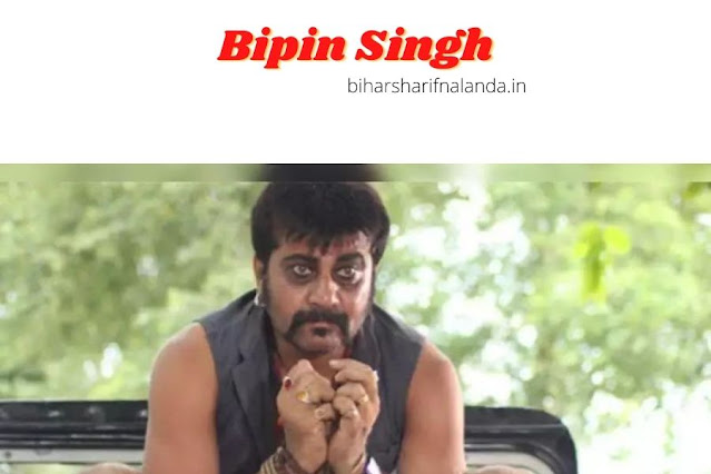 Bipin Singh
