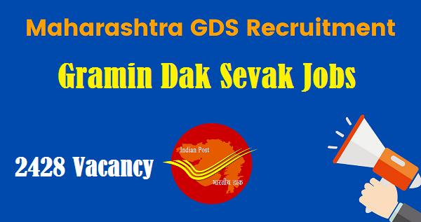 Maharashtra Postal Circle GDS Jobs 2021