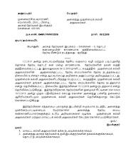 NMMS EXAM DATE ANNOUNCED (15.12.2019)