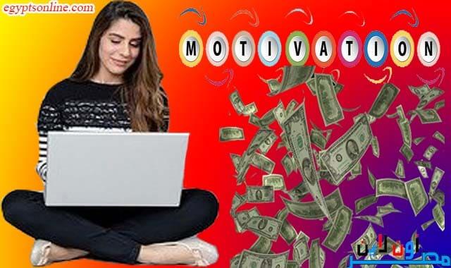 الربح من الانترنت, فري لانسر, العمل الحر على الانترنت