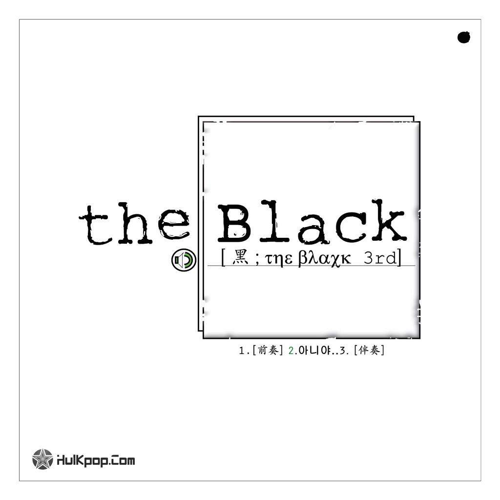 [Single] 더블랙 (The Black) – 아니야 (It's Not That)