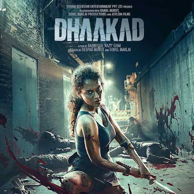 Dhaakad Movie