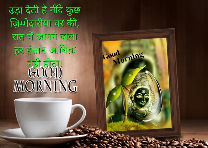 bholenath status image