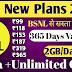 365 दिनों तक डेली 2GB डाटा के साथ आता है BSNL का ये प्लान, कीमत  महज 397 रुपये