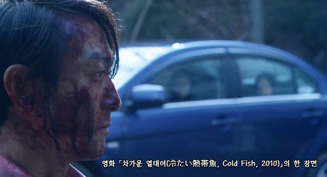 Cold-Fish-2010-movie-scene-03