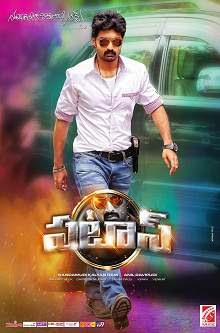Patas / Pataas (2015) Telugu Movie Poster